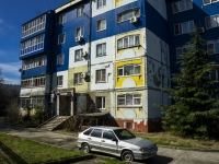 Туапсе, улица Воровского, дом 20. многоквартирный дом