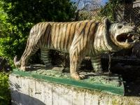 Туапсе, улица Кадошская. малая архитектурная форма Тигр