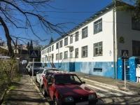 Туапсе, улица Школьная, дом 2. детский сад №27