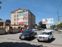Ставрополь, улица Пирогова, дом 15А. многофункциональное здание