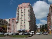 Ставрополь, Пирогова ул, дом 15