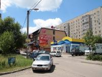 Ставрополь, улица Пирогова, дом 18/5. магазин