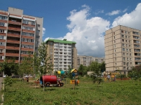 Ставрополь, Пирогова ул, дом 20