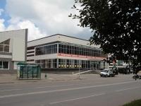 Ставрополь, Пирогова ул, дом 27