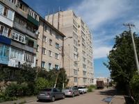 Ставрополь, Вокзальная ул, дом 46
