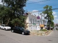 Ставрополь, Шаумяна ул, дом 11
