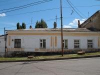 Ставрополь, Шаумяна ул, дом 14