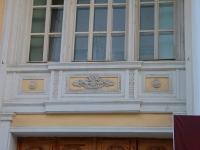 Ставрополь, Шаумяна ул, дом 8