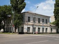 Ставрополь, улица Горького, дом 1. лицей №18