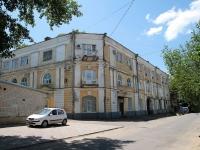 Ставрополь, улица Горького, дом 2. офисное здание
