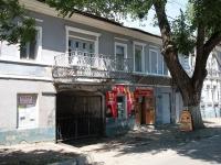 Ставрополь, Горького ул, дом 43