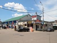 Ставрополь, улица Горького, дом 47. многофункциональное здание