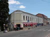Ставрополь, Горького ул, дом 50