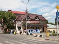 Ставрополь, улица Горького, дом 57. многофункциональное здание