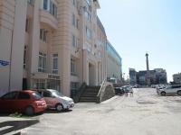 Ставрополь, Карла Маркса пр-кт, дом 110