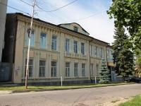 Ставрополь, Карла Маркса пр-кт, дом 56