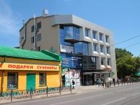 Ставрополь, Карла Маркса пр-кт, дом 63