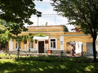 Ставрополь, Карла Маркса пр-кт, дом 69