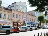 Ставрополь, Карла Маркса пр-кт, дом 70