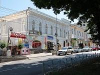 Ставрополь, Карла Маркса пр-кт, дом 76