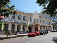 Ставрополь, Карла Маркса пр-кт, дом 78