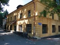 Ставрополь, Карла Маркса пр-кт, дом 79