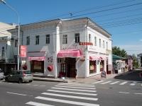 Ставрополь, Карла Маркса пр-кт, дом 82