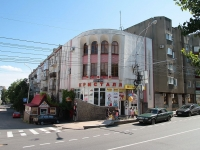 Ставрополь, Карла Маркса пр-кт, дом 84