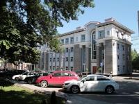 Ставрополь, Карла Маркса пр-кт, дом 96