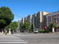 Ставрополь, Карла Маркса пр-кт, дом 98