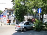 """Ставрополь, улица Казачья, дом 24. гостиница (отель) """"Эльбрус"""""""