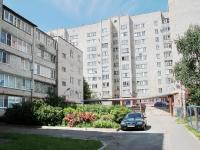 Ставрополь, Гражданская ул, дом 3