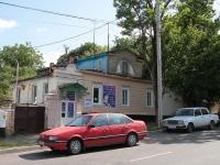 Ставрополь, Дзержинского ул, дом 94