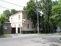 Ставрополь, Дзержинского ул, дом 25