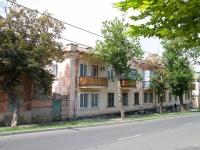 Ставрополь, Дзержинского ул, дом 29