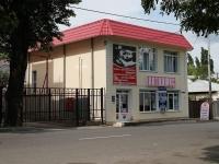 Ставрополь, Дзержинского ул, дом 39