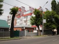 Ставрополь, Дзержинского ул, дом 41