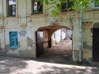 Ставрополь, Дзержинского ул, дом 47