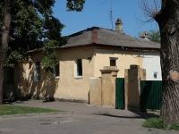 Ставрополь, Дзержинского ул, дом 187