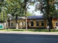 Ставрополь, Дзержинского ул, дом 189