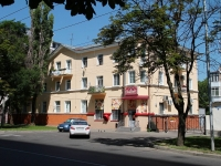 Ставрополь, Дзержинского ул, дом 195