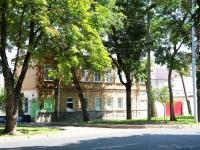 Ставрополь, Дзержинского ул, дом 203