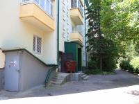Ставрополь, Дзержинского ул, дом 211