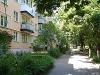 Ставрополь, Дзержинского ул, дом 228