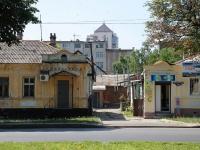 Ставрополь, Дзержинского ул, дом 134