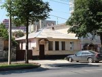 Ставрополь, Дзержинского ул, дом 140
