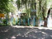 Ставрополь, Дзержинского ул, дом 174