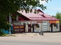 Ставрополь, Железнодорожная ул, дом 2