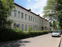 Ставрополь, Калинина ул, дом 52