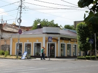 Ставрополь, улица Орджоникидзе, дом 61. магазин